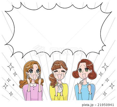 絶望する女性たちのイラスト 21950941