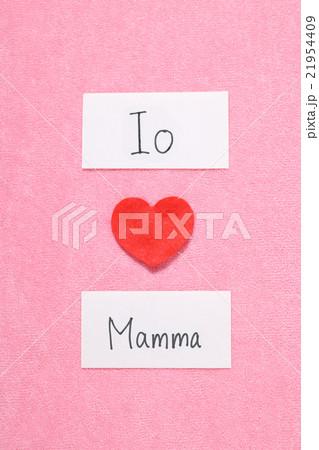 母の日 お母さん 大好き メッセージ イタリア語 21954409
