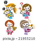 母親 母子 赤ちゃんのイラスト 21955210