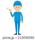 工場作業員 工員 男性のイラスト 21956090