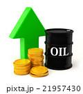 原油価格上昇 21957430