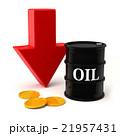 原油価格下降 21957431