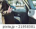 自動車 21958381