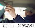 ドライブイメージ 21958391