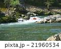 京都のラフティング 21960534