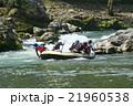 京都のラフティング 21960538