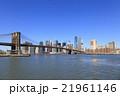 ブルックリンブリッジとマンハッタン 21961146
