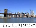 ブルックリンブリッジとマンハッタン 21961147