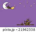 ハロウィン 黒猫 収穫祭のイラスト 21962338