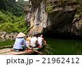 世界遺産「チャンアンの景観複合体」 21962412