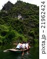 世界遺産「チャンアンの景観複合体」 21962424