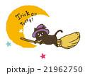 ハロウィン 黒猫 収穫祭のイラスト 21962750