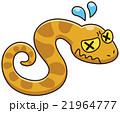 逃げる蛇 21964777