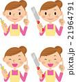 DIY女性04 21964791