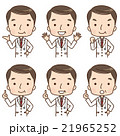 医者 男性 表情のイラスト 21965252