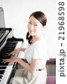ピアノ 演奏 女性 21968598