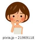 ニキビで悩む女性 21969118