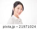 笑顔 女性 黒髪の写真 21971024
