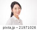 笑顔 女性 黒髪の写真 21971026