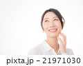 笑顔 女性 黒髪の写真 21971030