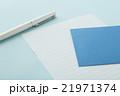 便箋と封筒 文通イメージ 21971374