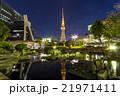 テレビ塔 名古屋テレビ塔 久屋大通公園の写真 21971411