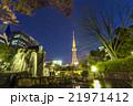 テレビ塔 名古屋テレビ塔 久屋大通公園の写真 21971412