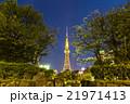 テレビ塔 名古屋テレビ塔 久屋大通公園の写真 21971413