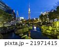 名古屋テレビ塔 夜景 21971415
