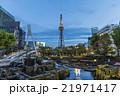テレビ塔 名古屋テレビ塔 久屋大通公園の写真 21971417