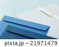 便箋と封筒 文通イメージ 21971479