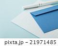 便箋と封筒 文通イメージ 21971485