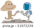 宇宙人と名刺交換する地球人 21972239
