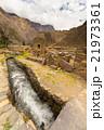 オリャンタイタンボ インカ 街の写真 21973361