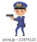 拳銃を構える男性警察官 21974123