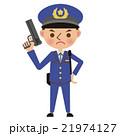 拳銃を持つ男性警察官 21974127