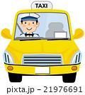 働く人々 タクシードライバー 21976691