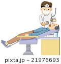 働く人々 歯医者さん 21976693