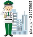 働く人々 警備員 21976695