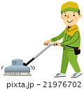 清掃 清掃員 働くのイラスト 21976702