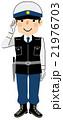 働く人々 警備員 21976703