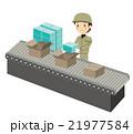 箱詰め 作業員 人物のイラスト 21977584