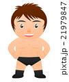 プロレスラー 格闘家 21979847
