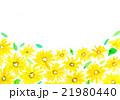 ひまわり 花柄 模様のイラスト 21980440