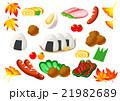 お弁当セット 21982689