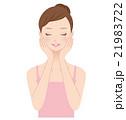 女性 美容 スキンケア 21983722