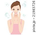 洗顔 美容 スキンケアのイラスト 21983726