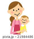 赤ちゃんを抱くエプロンの女性     21984486