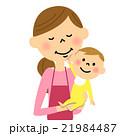 主婦 母親 親子のイラスト 21984487