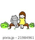 女の子と猫 21984961